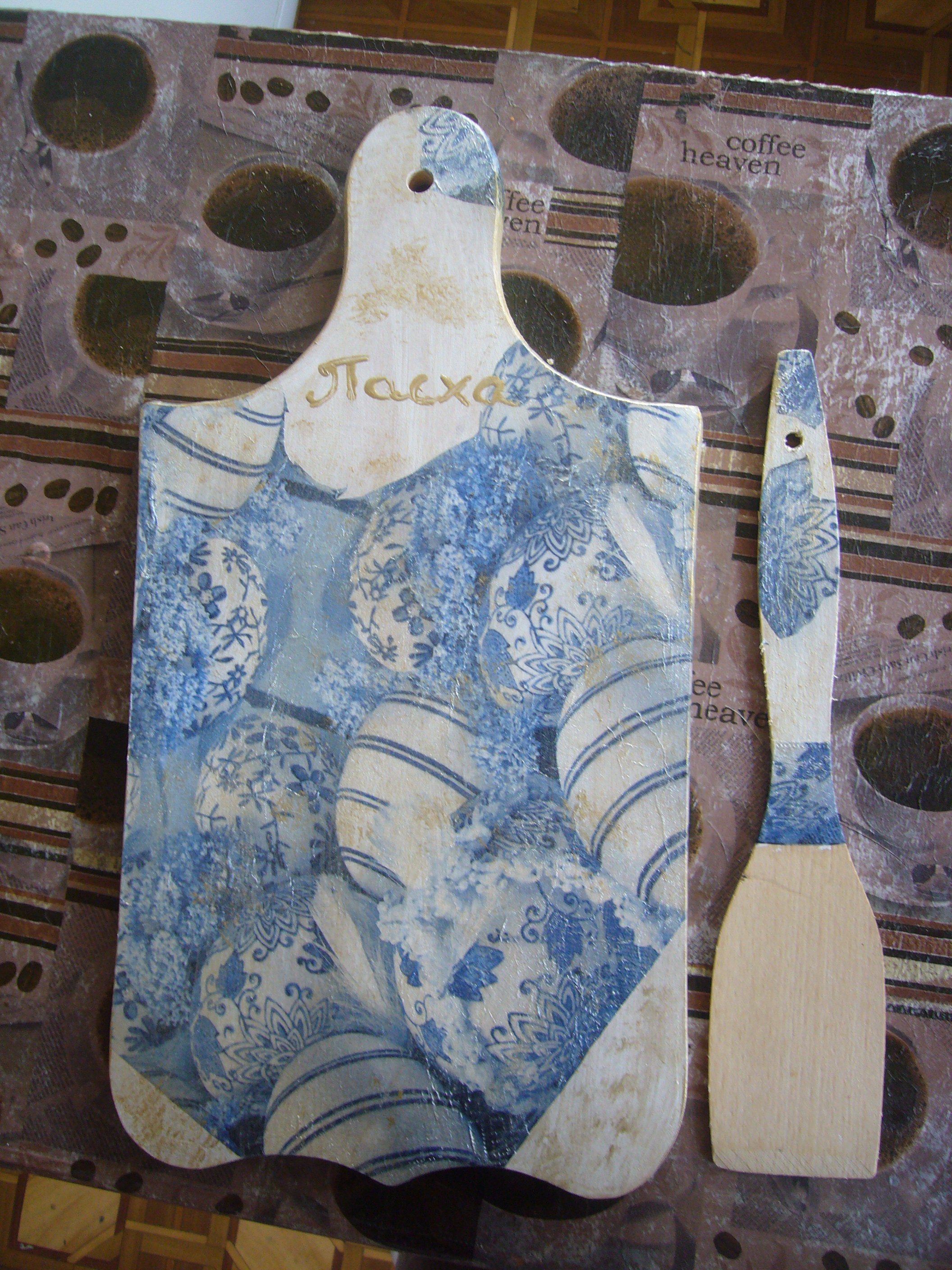 Easter Present Wood Decoupage How To Diy Crafts