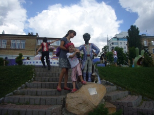 recreation with the kids in Kiev